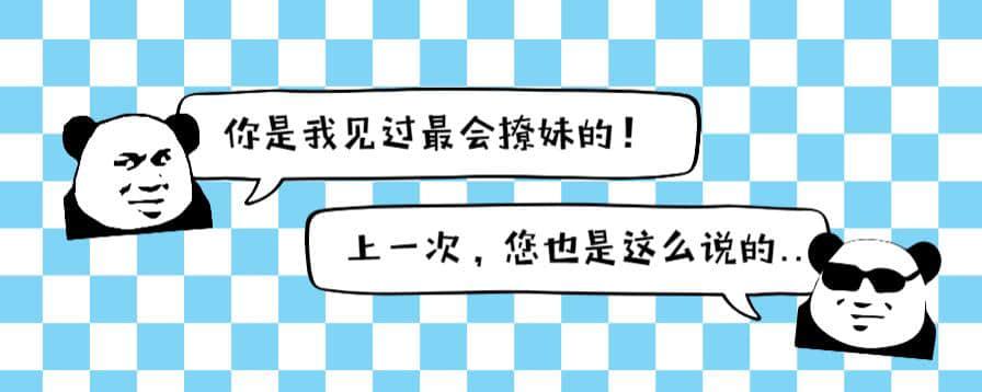 【聊天计策】魅力男神系列之聊天三十六计视频讲座